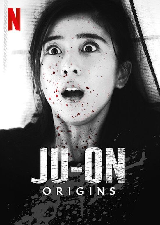 دانلود سریال Ju-on Origins