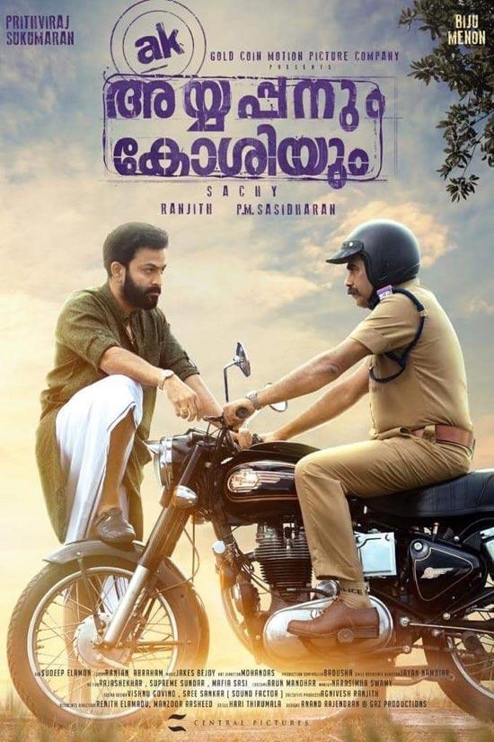 دانلود فیلم Ayyappanum Koshiyum 2020