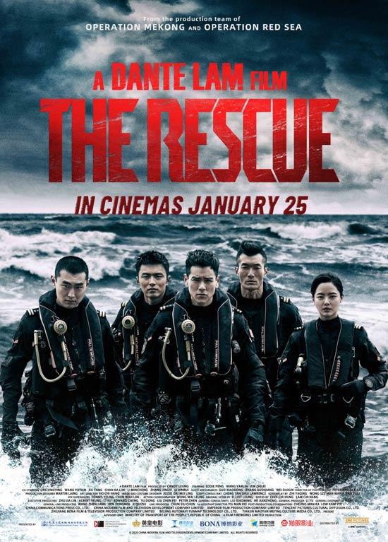 دانلود فیلم The Rescue 2020