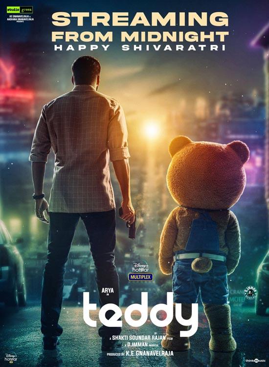 دانلود فیلم Teddy 2021