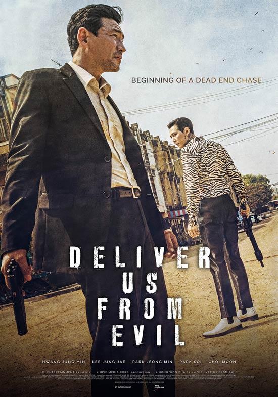 دانلود فیلم Deliver Us from Evil 2020