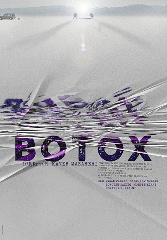دانلود فیلم Botox 2020
