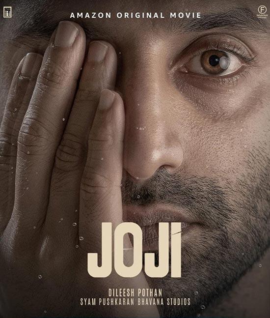 دانلود فیلم Joji 2021