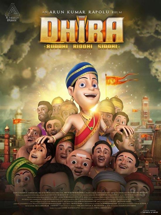 دانلود انیمیشن Dhira 2020