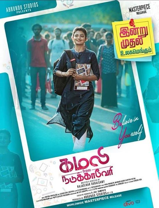 دانلود فیلم Kamali from Nadukkaveri 2021