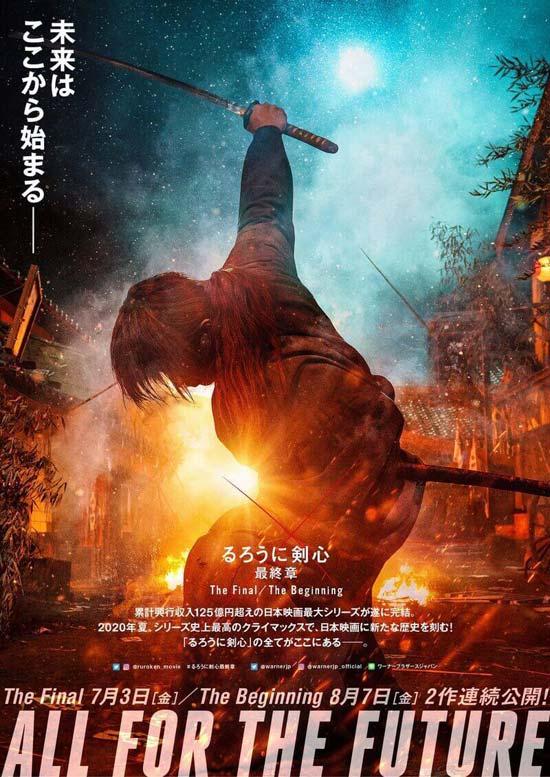 دانلود فیلم Rurouni Kenshin 2021