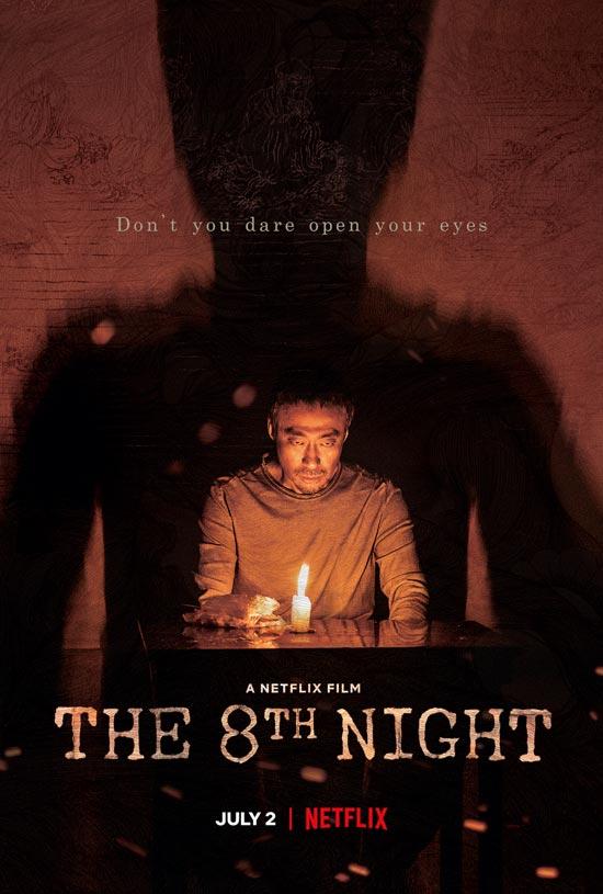دانلود فیلم The 8th Night 2021