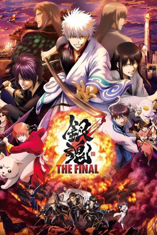 دانلود انیمیشن Gintama: The Final 2021