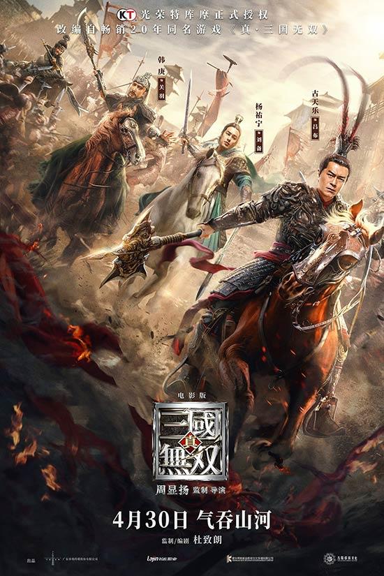 دانلود فیلم Dynasty Warriors 2021